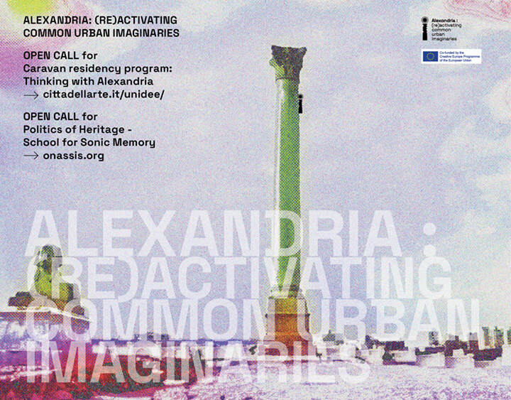 OPEN CALL FOR NOMADIC ALEXANDRIA RESIDENCIES