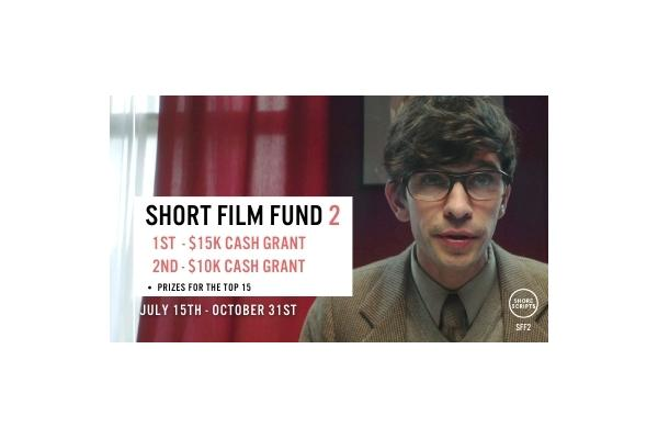 Short Film Fund | Fall Season |